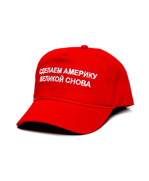 Russian Make America Great Again MAGA Anti Trump IllegitimatePresident hat cap - CF18672E6D7