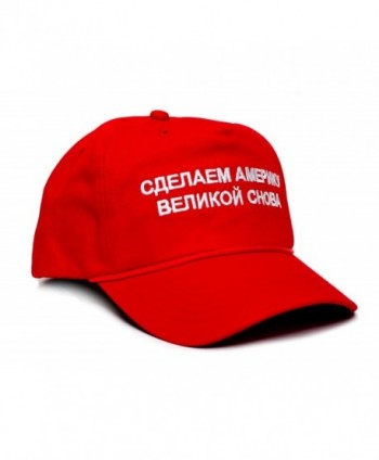Russian America Great Again IllegitimatePresident in Men's Baseball Caps