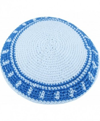 Holy Land Market White/Sky Blue 17cm DMC 100% Knitted Cotton Kippah Torah Chabad Cap Jewish - CJ12MYZW46O